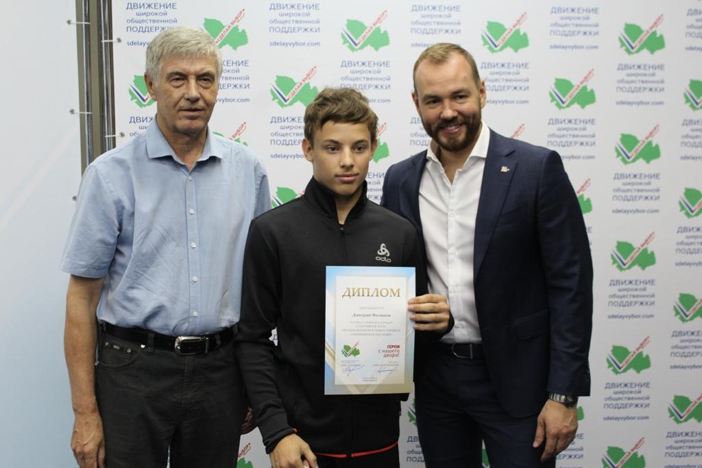 фото Дети получили призы за сочинения об Олимпиаде-80 в Новосибирске 4