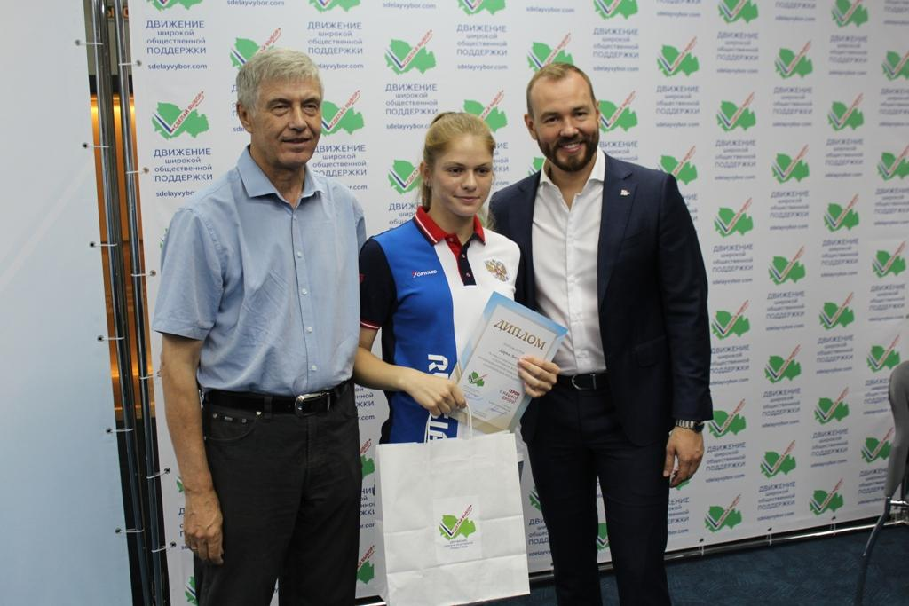 фото Дети получили призы за сочинения об Олимпиаде-80 в Новосибирске 5