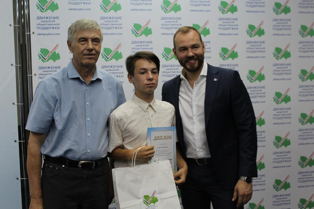 фото Дети получили призы за сочинения об Олимпиаде-80 в Новосибирске 6