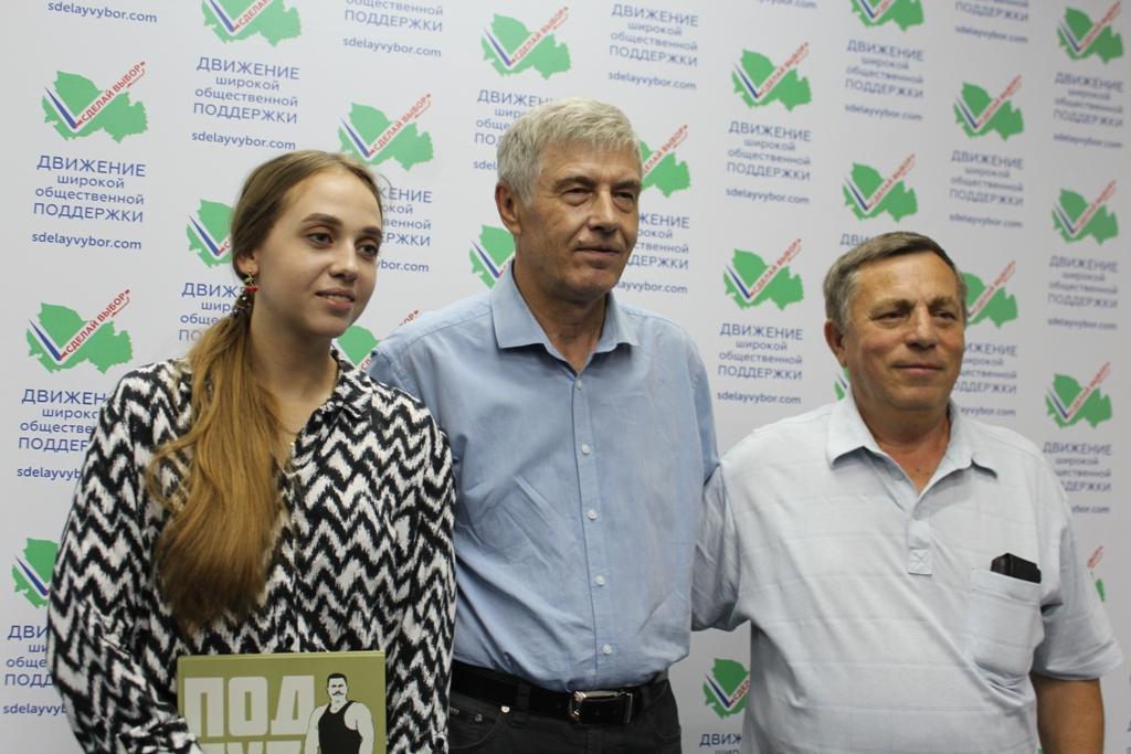 фото Дети получили призы за сочинения об Олимпиаде-80 в Новосибирске 7