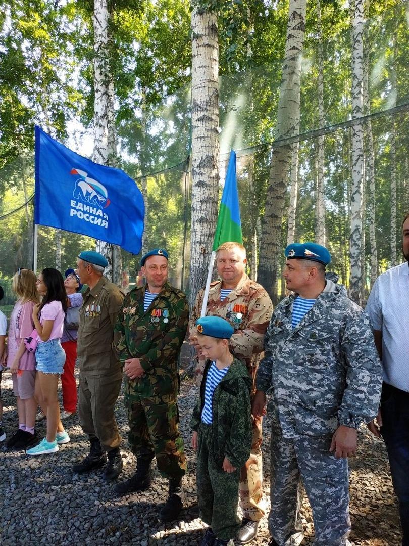 Фото В Новосибирске отметили День ВДВ 3