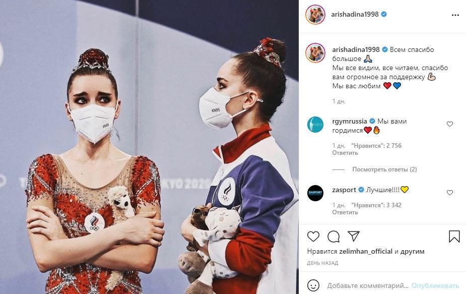Фото Достойно или позорно выступила Россия на Олимпиаде в Токио – как новосибирцы оценили итоги Игр 3
