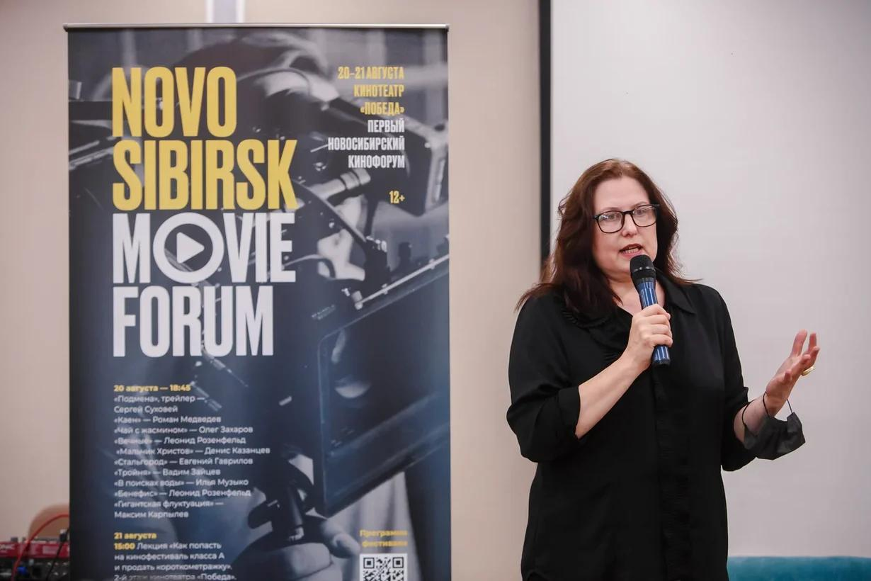 Фото «Нельзя заниматься кино без любви»: как развивается киноиндустрия в Новосибирске 3