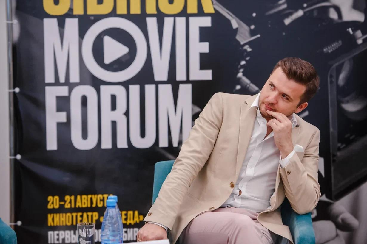 Фото «Нельзя заниматься кино без любви»: как развивается киноиндустрия в Новосибирске 4
