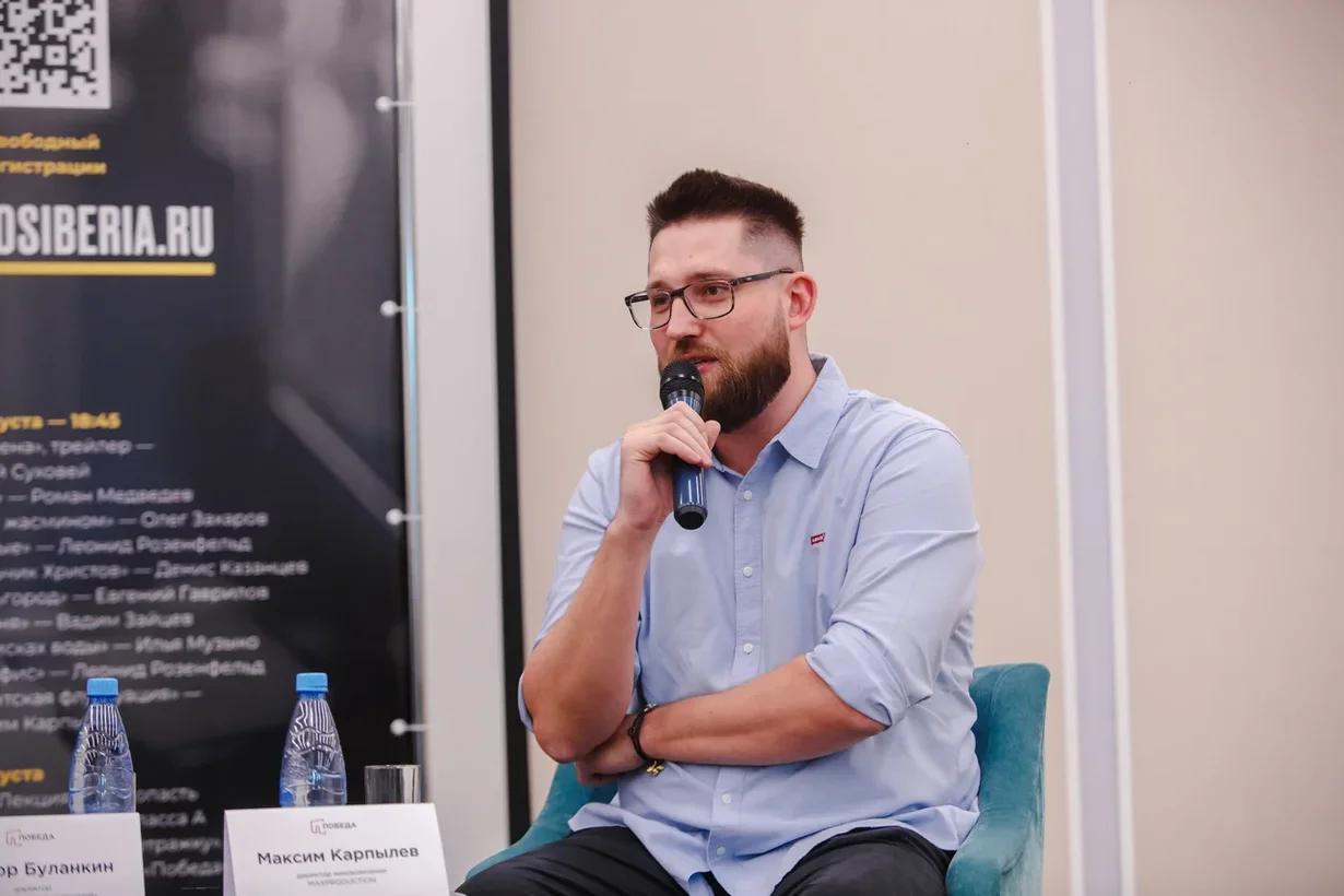 Фото «Нельзя заниматься кино без любви»: как развивается киноиндустрия в Новосибирске 6