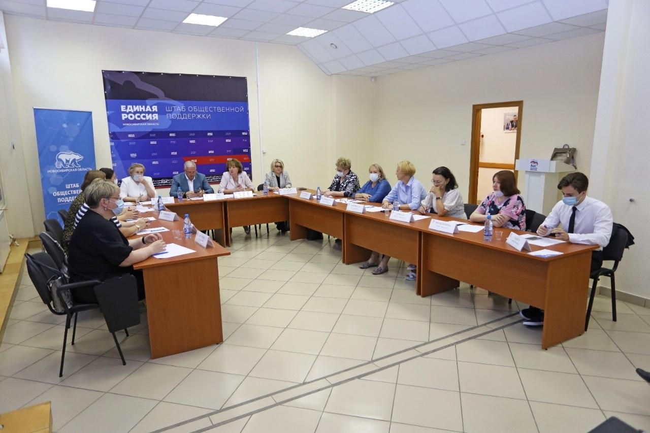 Фото В штабе общественной поддержки внесли инициативы в народную программу в области здравоохранения 2