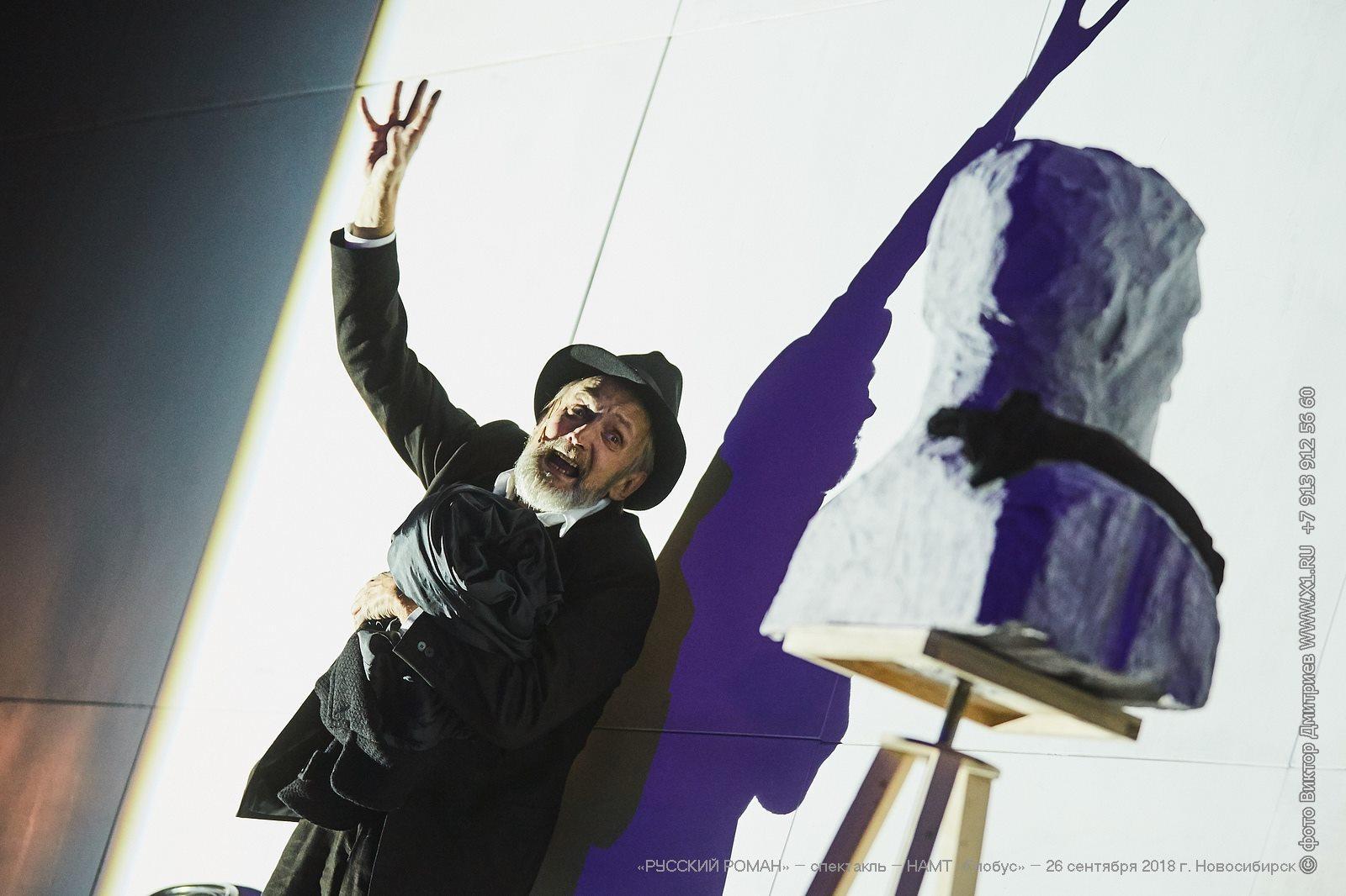 Фото «Не стало целого мира»: история игры и жизни ушедшего от нас новосибирского актёра Лаврентия Сорокина 13