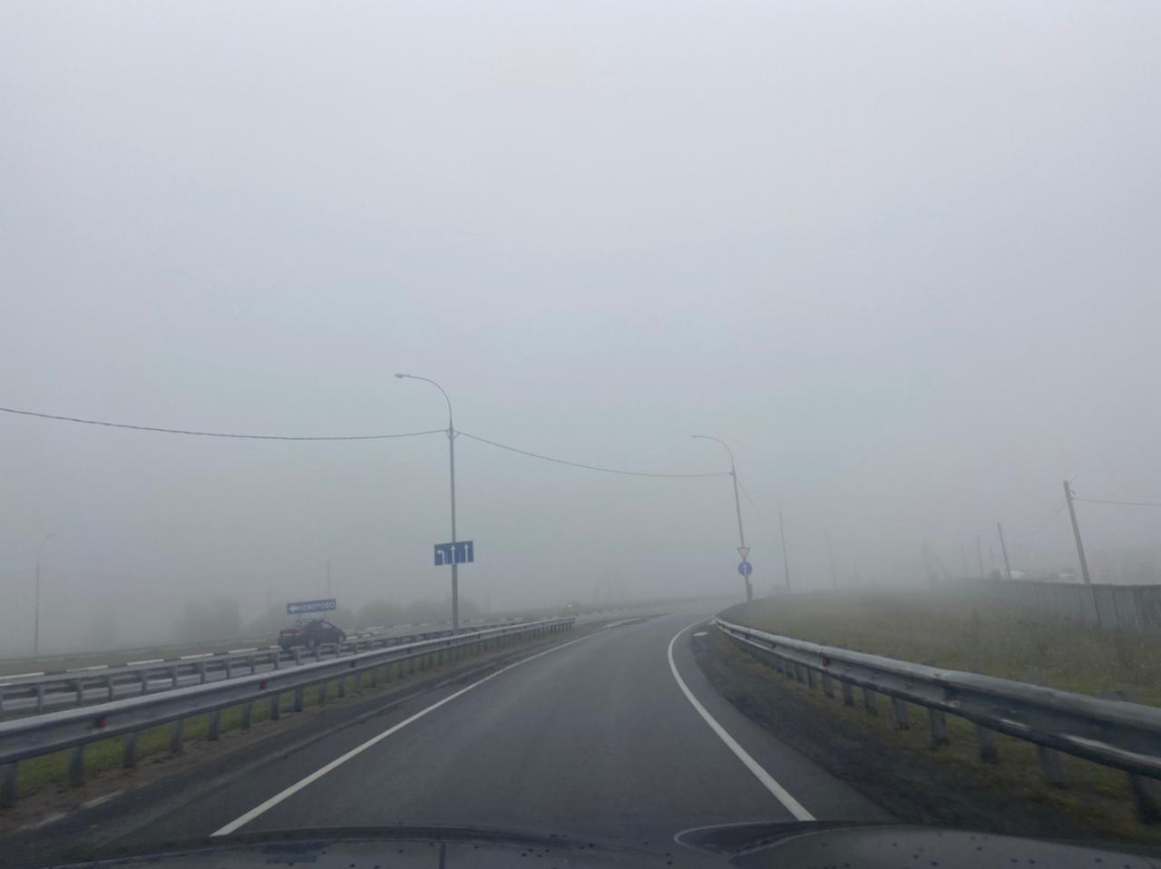 Фото «Выглядит жутковато»: новосибирцы делятся в соцсетях мистическими фото утреннего тумана 9