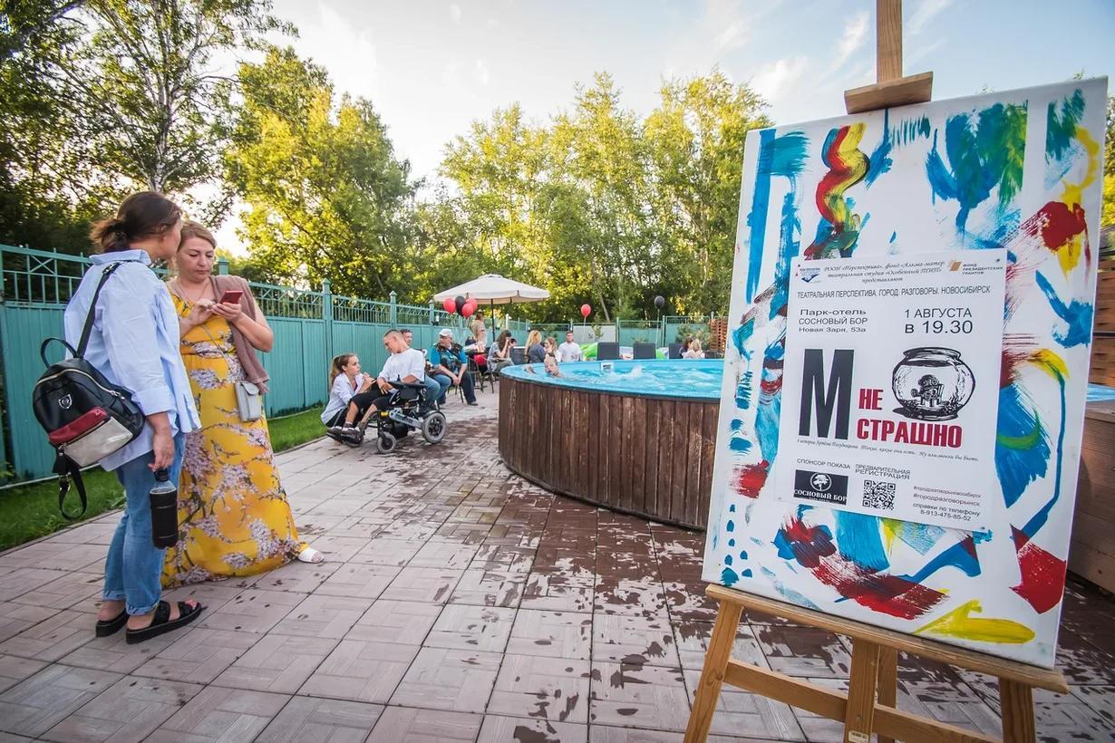 Фото Особенные рассказы: как прошёл первый спектакль нового инклюзивного проекта в Новосибирске 2