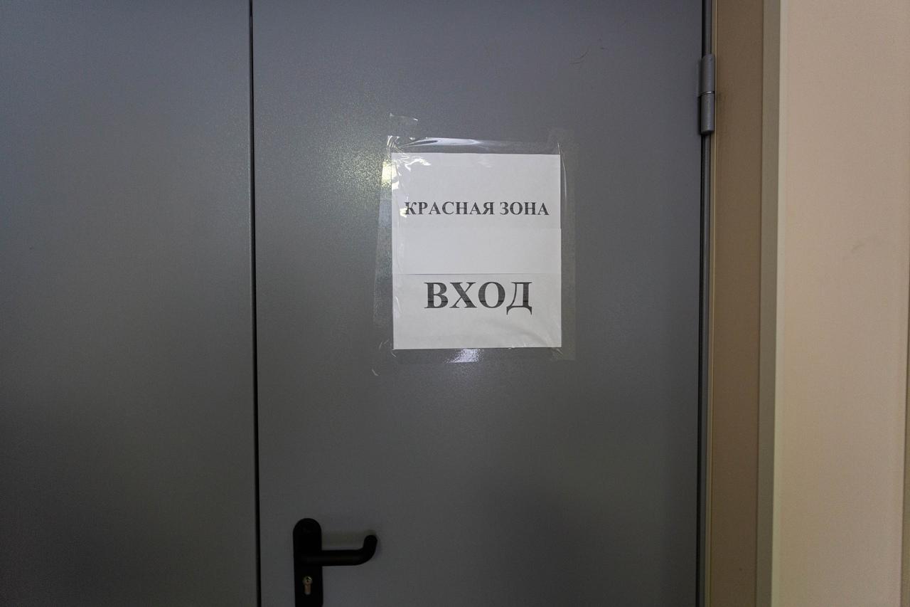 Фото «От здорового мужика остались кожа да кости»: 76-летнего пенсионера «залечили» в новосибирском ковидарии 5