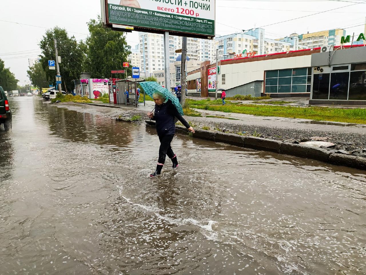 Фото «Сибирь – болото»: как жители Новосибирска реагируют на мощный ливень 2