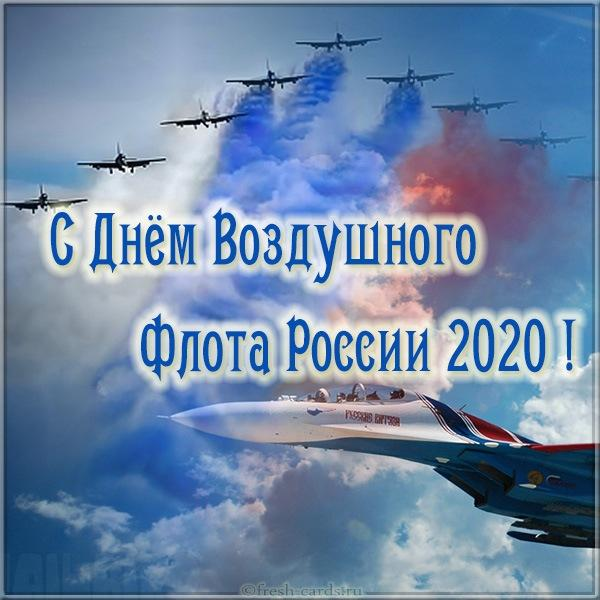 Фото Картинки и поздравления ко Дню Воздушного флота – 2021 – самые прикольные 10