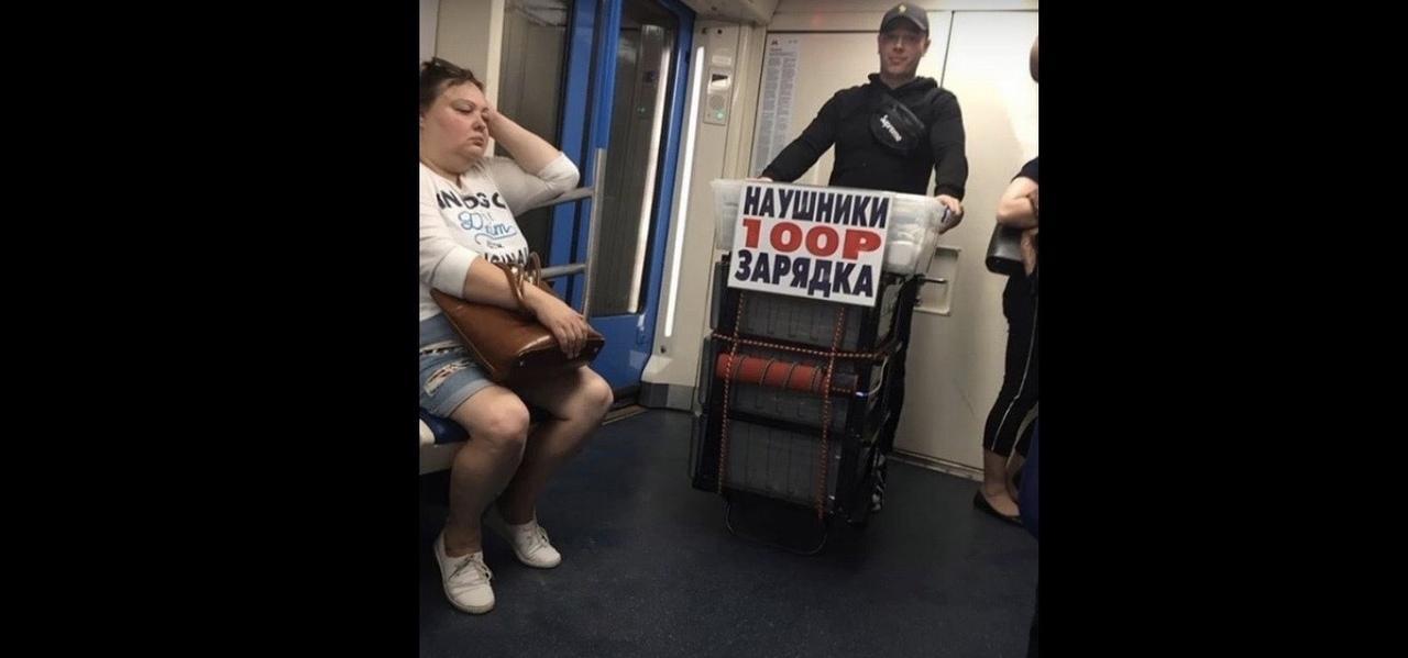 Фото Чудаки: топ-5 странных персонажей, которые шокируют жителей Новосибирска 7