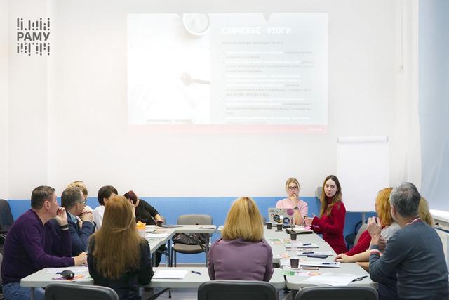 фото Сибирское агентство вошло в руководящий состав Российской Ассоциации Маркетинговых Услуг 2