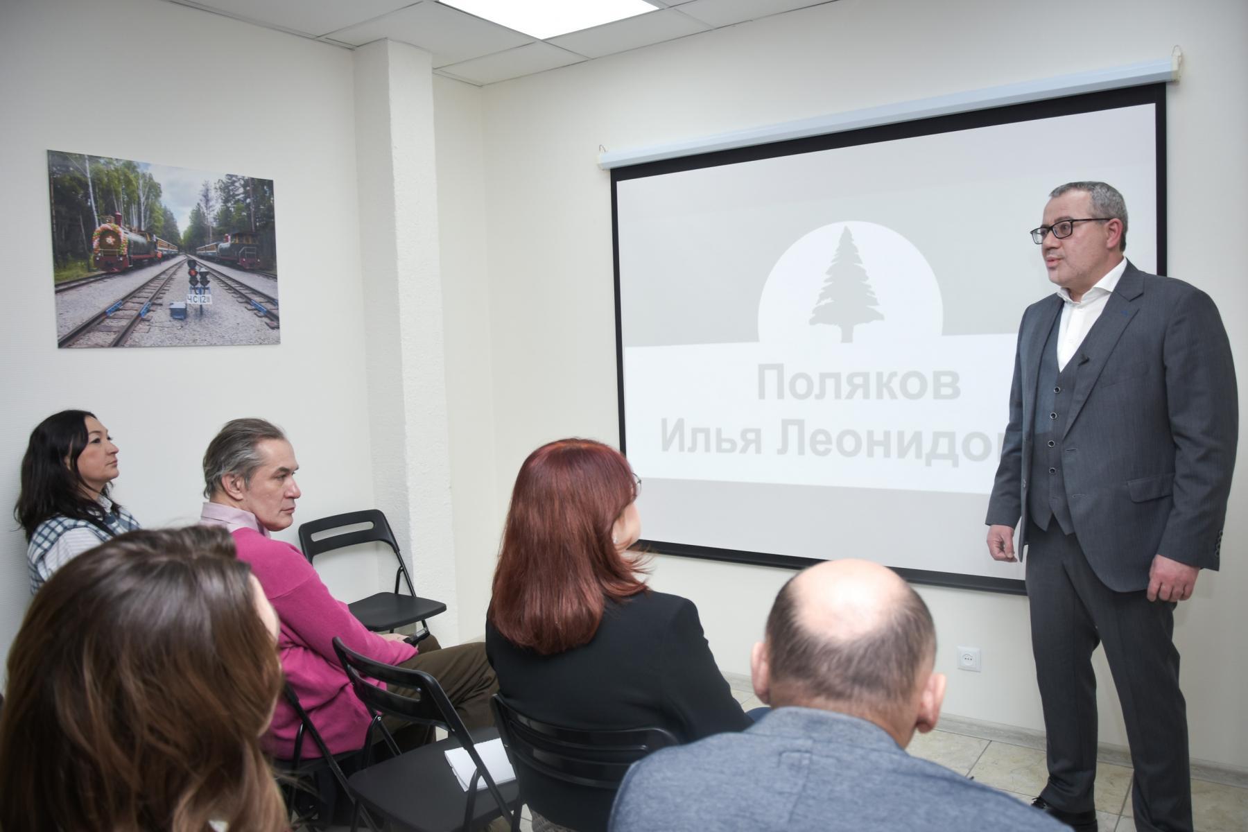 Фото Руководители ТОС поддержали планы Ильи Полякова по обновлению Заельцовского района 3