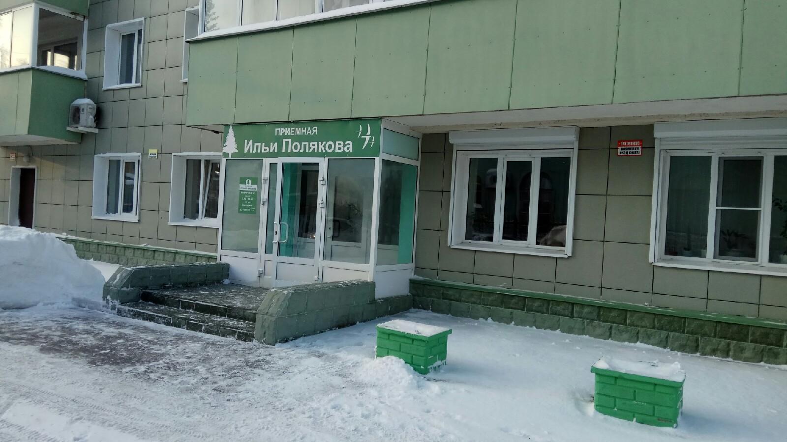 Фото Руководители ТОС поддержали планы Ильи Полякова по обновлению Заельцовского района 2
