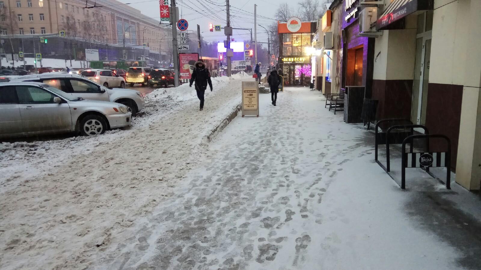 фото Горшочек, не вари: дороги Новосибирска превратились в кашу 3