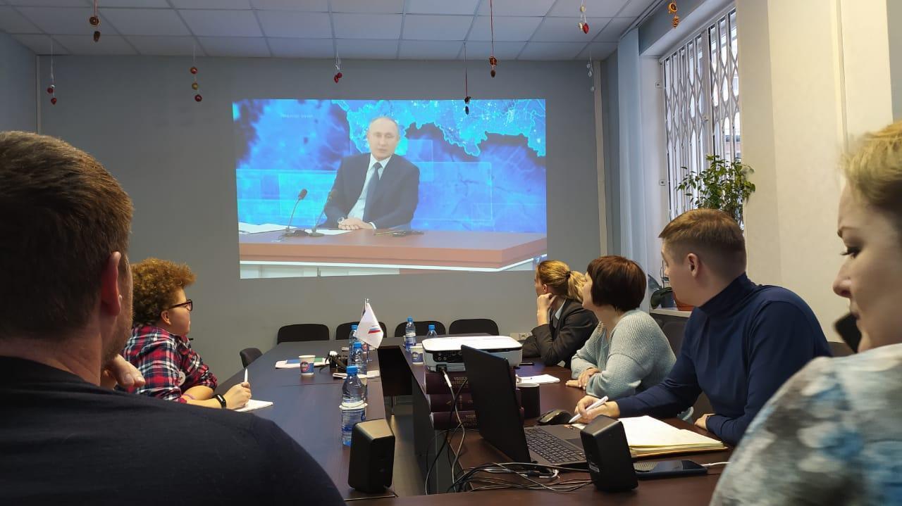 Фото Прямая линия с Путиным - онлайн-трансляция 10