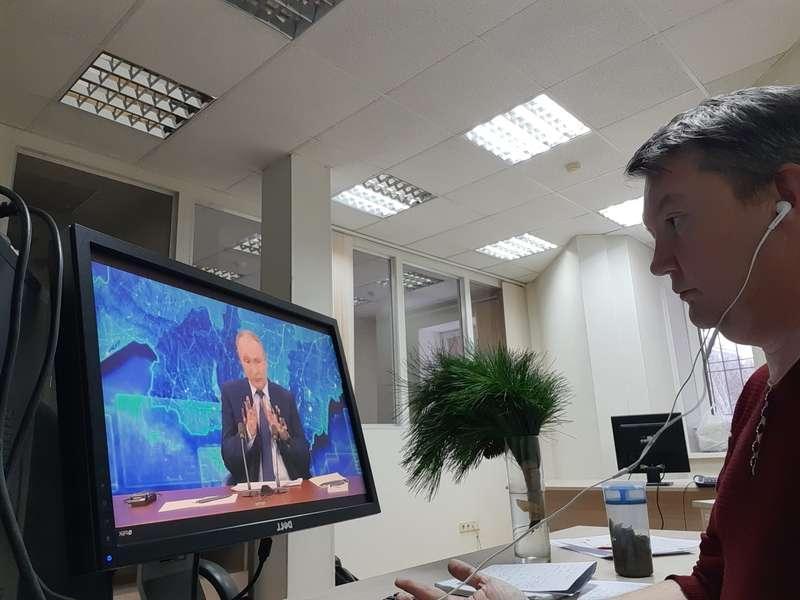 Фото Прямая линия с Путиным - онлайн-трансляция 2
