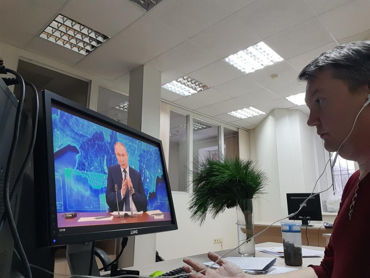 Фото Путин на экране: как котики, депутаты и дольщики в Новосибирске смотрят большую пресс-конференцию президента 16