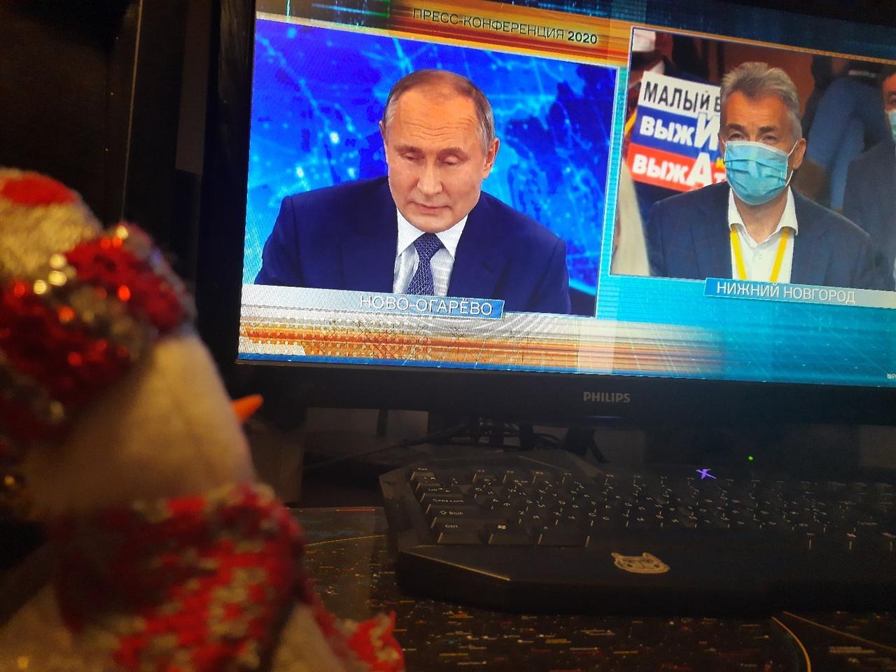 Фото Путин на экране: как котики, депутаты и дольщики в Новосибирске смотрят большую пресс-конференцию президента 17