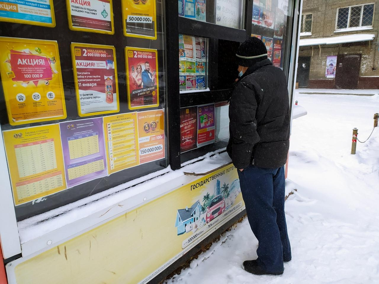 фото «Гонка за миллионом»: новосибирцы ринулись скупать лотерейные билеты с умопомрачительным выигрышем 3