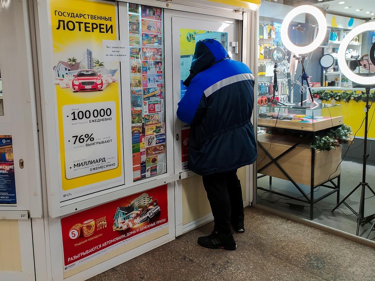 фото «Гонка за миллионом»: новосибирцы ринулись скупать лотерейные билеты с умопомрачительным выигрышем 5