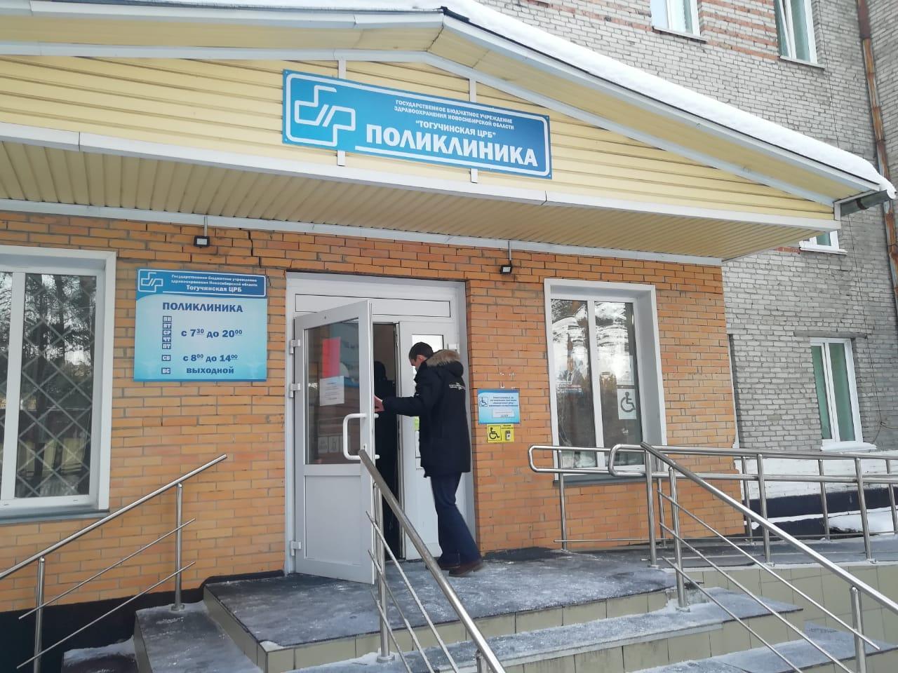 Фото Первые новосибирские медики получили вакцину «Вектора» от коронавируса 5