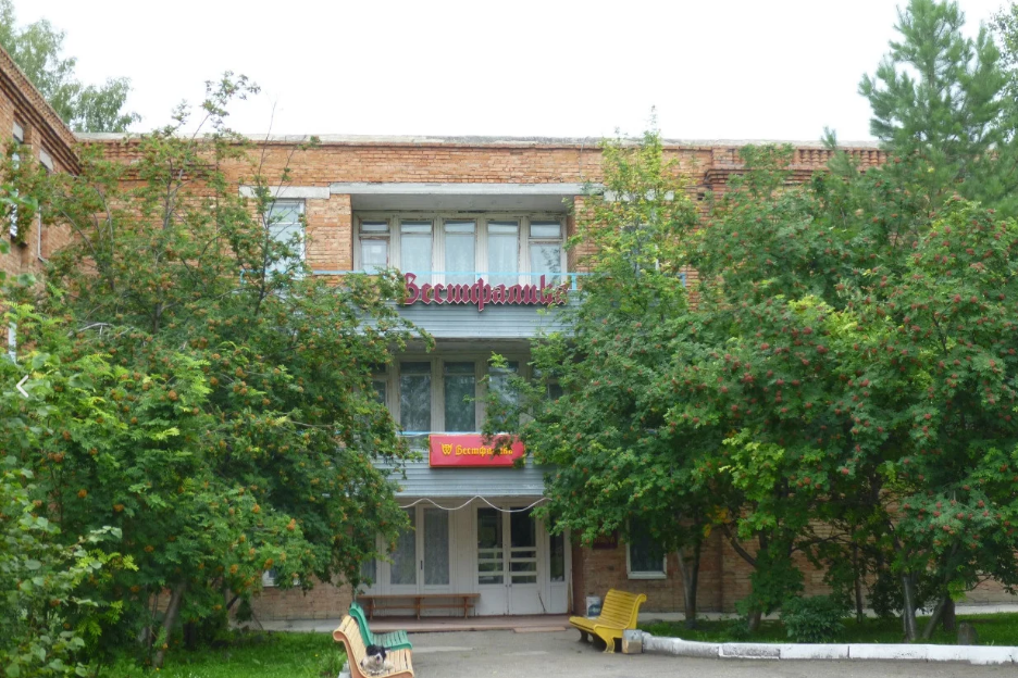 Пансионат для престарелых новосибирская область дом престарелых зеленый город