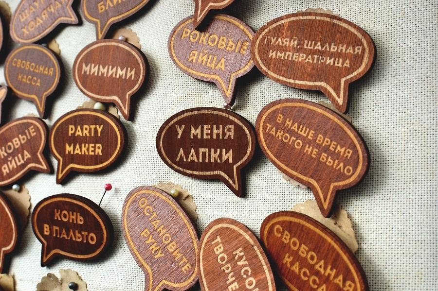 фото Под Новосибирском прошло самое доброе мероприятие 13