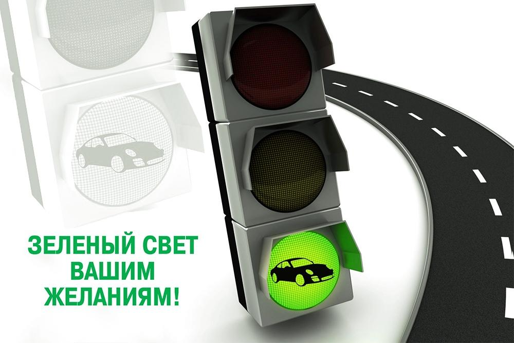 займ денег на карту без отказа rsb24.ru