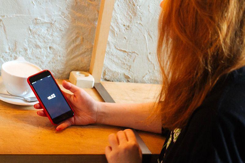 Фото Короче: Личный кабинет в мобильном приложении «Мой Tele2» открывает для абонентов новые возможности 2