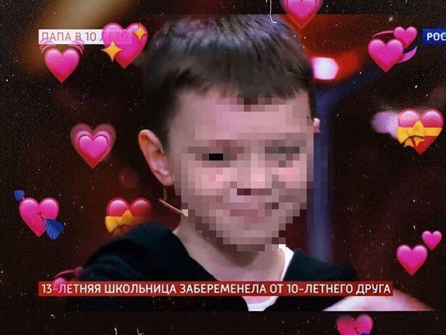 фото Беременная 13-летняя школьница из Красноярского края может получить 460 тысяч от Путина 3