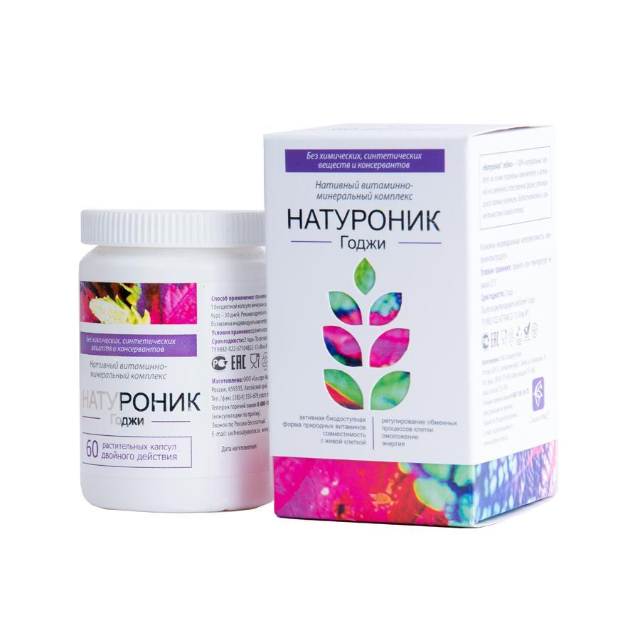 фото Алтайские разработчики вывели на рынок полностью натуральные «умные» витамины 3