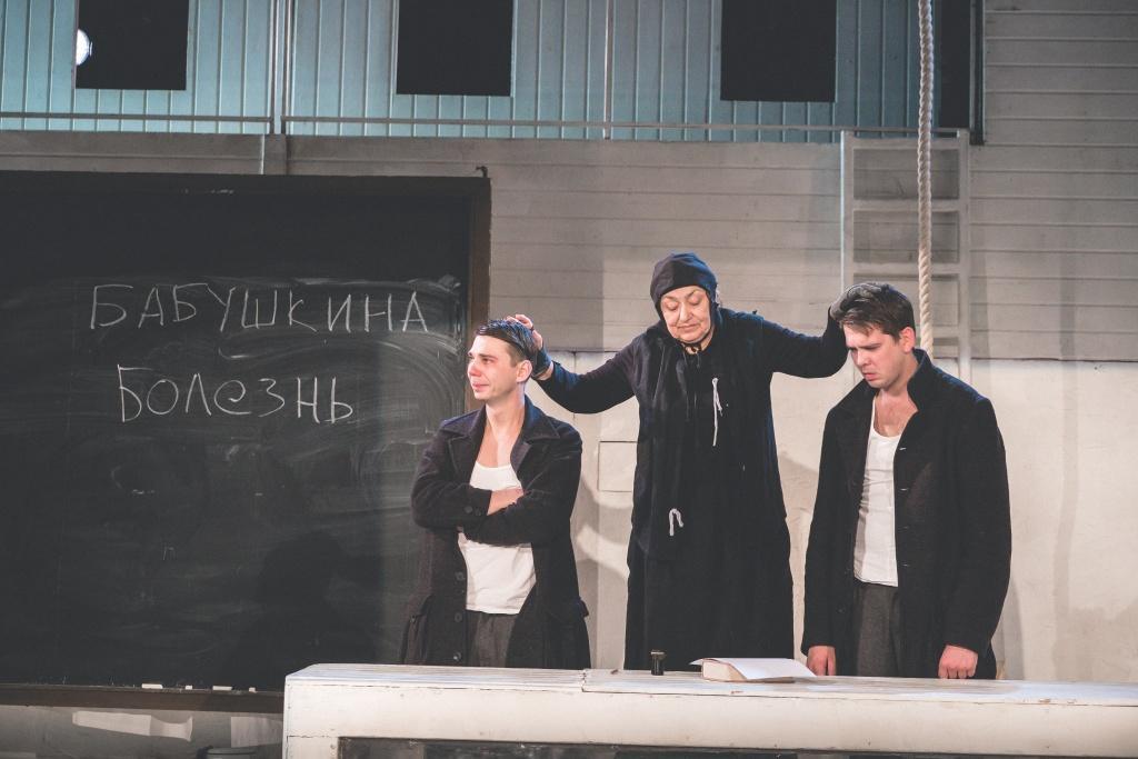 фото Афиша Новосибирска: культурная жизнь с 4 по 10 февраля 4