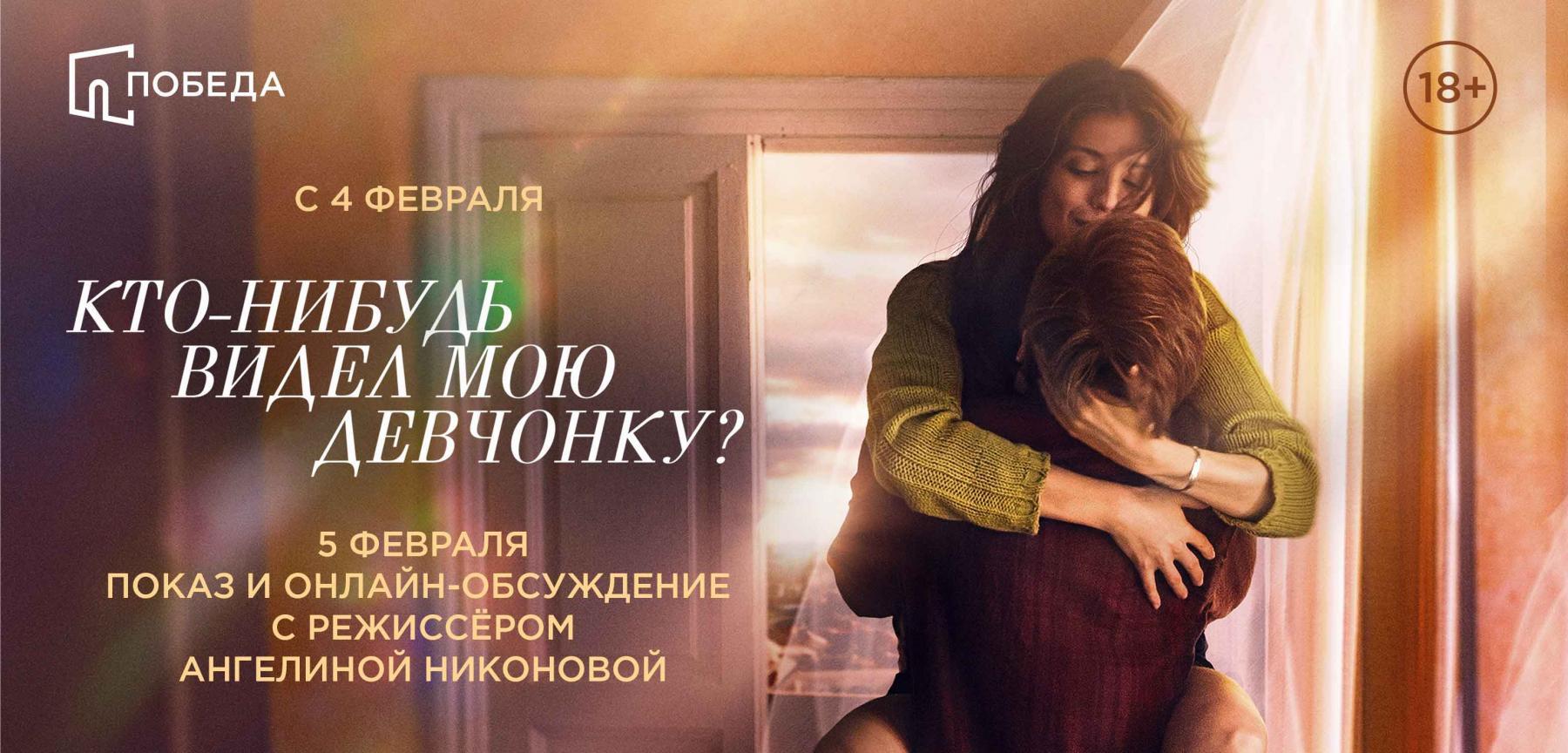 фото Афиша Новосибирска: культурная жизнь с 4 по 10 февраля 9