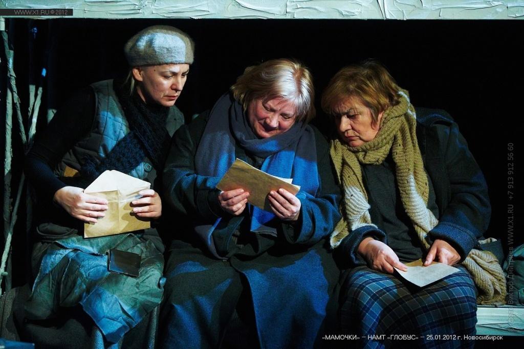 фото Афиша Новосибирска: культурная жизнь с 4 по 10 февраля 5