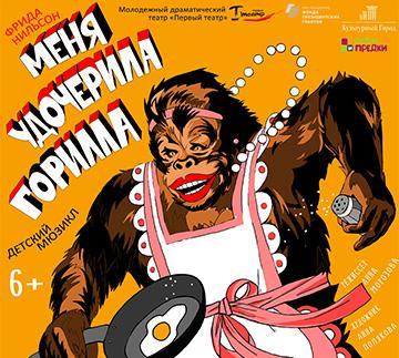 фото Афиша Новосибирска: премьеры кино и театральной сцены с 18 февраля по 3 марта 7