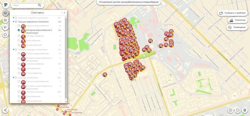 Фото 194 дома остались без воды и канализации из-за прорыва в Новосибирске 2