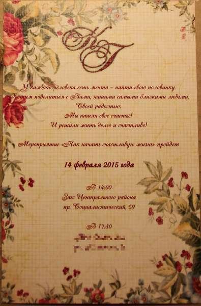 фото Новосибирцы пригласили Путина на свадьбу: кто ещё ждал президента на торжество и к кому он приехал 4