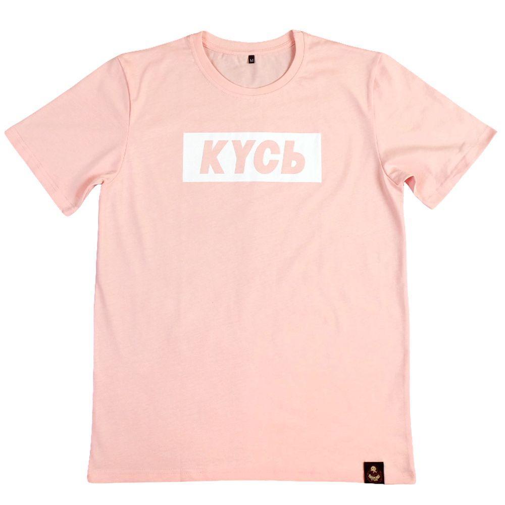 Фото Юла и Barking Store выпустили эксклюзивную футболку с принтом «КУСЬ» 3
