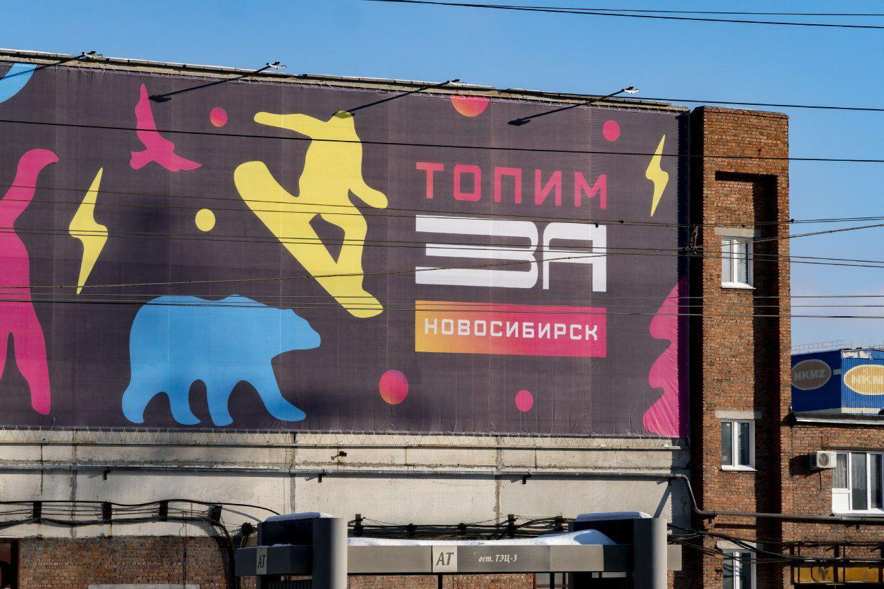 фото Новосибирскую ТЭЦ-2 украсили весёлыми картинками 3