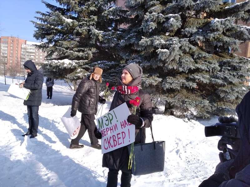 фото Жители Нижней зоны Академгородка 15 минут требовали большой сквер 6