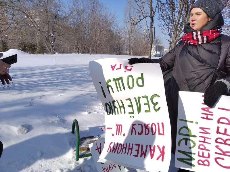 фото Жители Нижней зоны Академгородка 15 минут требовали большой сквер 2
