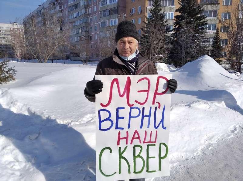 фото Жители Нижней зоны Академгородка 15 минут требовали большой сквер 4