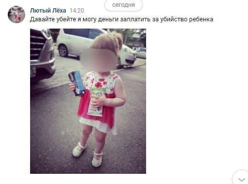 фото Судебный иск к правительству, призыв убить ребёнка, пожар в притоне для попрошаек и 5000 рублей за коронавирус: главные новости 5 февраля 2021 года – в одном материале 9