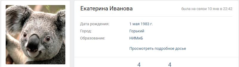 фото Смертельный отдых: что произошло в аквапарке Новосибирска и как администрация пытается реабилитироваться после трагедии 5