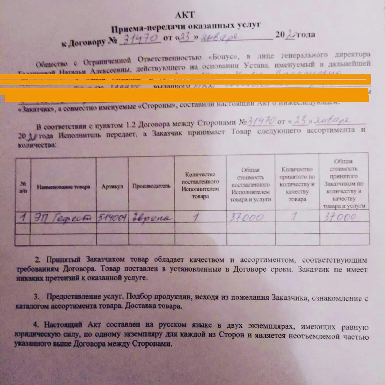 Независимая экспертиза автомобиля после ремонта в автосервисе москва