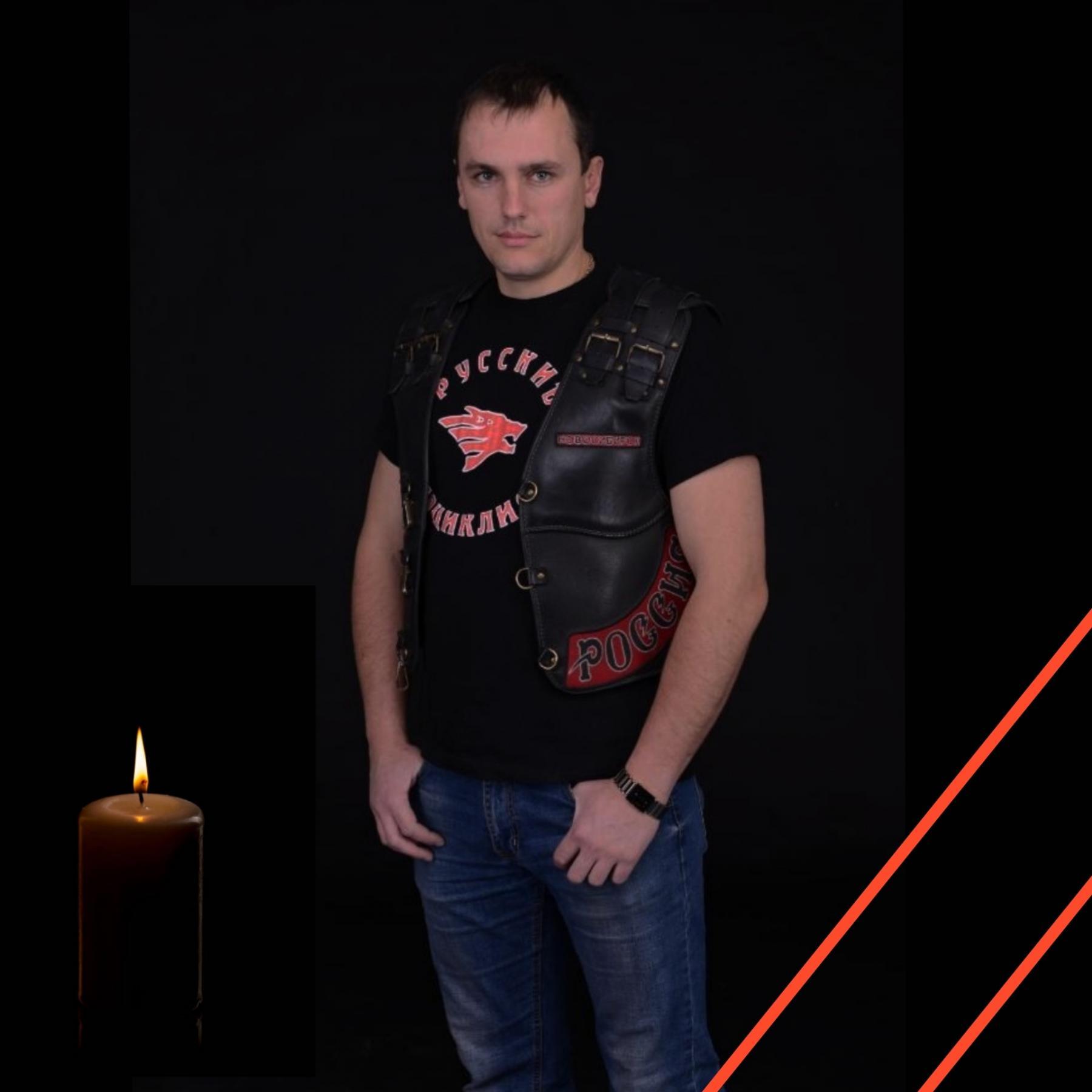 фото «Ночной волк» из Новосибирска вместе с семьёй погиб в автокатастрофе 2