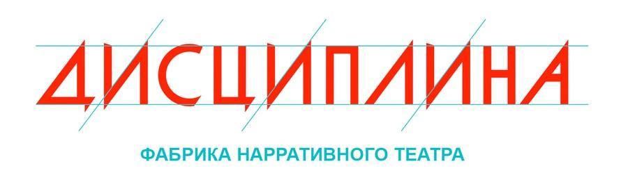 фото Новосибирск: афиша на 29-31 января – выступление соул-дивы, концерт виртуозного виолончелиста и шоу-кабаре по мотивам легендарных мюзиклов 3